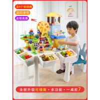 多功能积木桌大小颗粒拼装儿童玩具益智力开发男女孩子1-2-3-6岁5