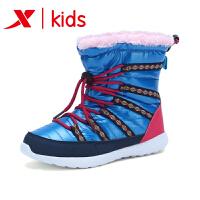 特步童鞋 女童靴子秋冬款儿童棉鞋女雪地鞋靴子冬款棉靴686414510639