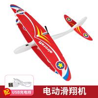 儿童户外玩具网红手抛飞机手抛滑翔机航模电动自由亲子玩具儿童节礼物