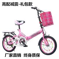 儿童山地自行车新款折叠儿童自行车16/20寸7-10-15岁男女中小学生青少年减震单车