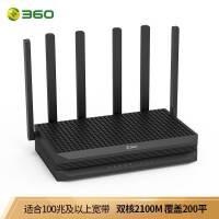 360路由器家庭防火墙5PRO 全千兆双核AC2100M家用无线安全双频wifi穿墙王智能5G光纤宽带六天线别墅机大户型