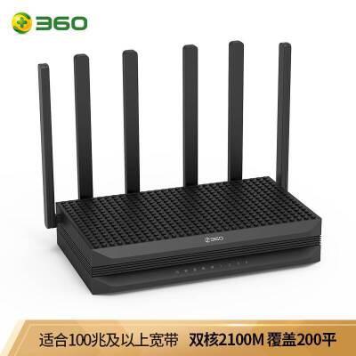 D-LINK 友讯 DIR-816 dlink 750M双频无线路由器 无线WIFI上网穿墙王11AC 三天线简单安装