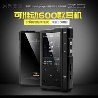 包邮支持礼品卡送贴膜 爱国者 月光宝盒 Z6 pro 双核 MP3 自带声卡 硬解 DSD256 便携 无损 音乐播放