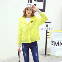防晒衣女士夏装新款韩版防紫外线皮肤衣薄透气速干防晒衫学生外套