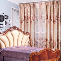 安心家纺欧式窗帘成品加厚隔热飘窗客厅卧室窗帘遮光布料