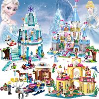 兼容乐高积木女孩子公主梦系列益智拼装冰雪奇缘城堡儿童拼图玩具