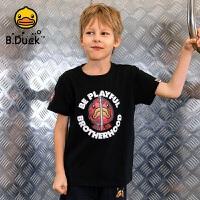 【4折价:87.6】B.duck小黄鸭童装男童短袖t恤夏装新款儿童舒适纯棉上衣BF2001927
