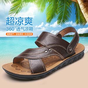 宜驰EGCHI 凉鞋男士透气头层牛皮凉沙滩拖鞋子 8807