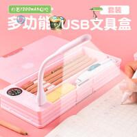 创意多功能USB文具盒带电风扇台灯网红笔盒小学生儿童韩国可爱大容量男女生铅笔盒简约铅笔袋初中生6年级ins