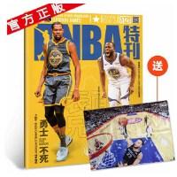 【正版现货】NBA特刊杂志2018年12月上 23期 勇士不死 (随刊赠送巨幅海报)篮球运动期刊 新刊