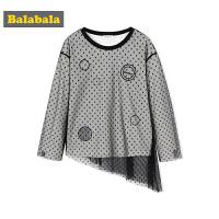 巴拉巴拉女童童装中大童儿童春秋2018新款长袖 T恤圆领套头打底衫