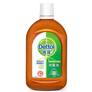 滴露(Dettol)消毒液500ml家居衣物除菌液 与洗衣液、柔顺剂配合使用
