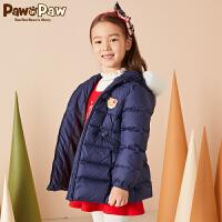 【3件3折 到手价:479】Pawinpaw卡通小熊童装冬女童纯色羽绒服中小童白鸭绒