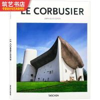 LE CORBUSIER 精选薄本 建筑大师 勒・柯布西耶 作品精选 建筑设计书籍