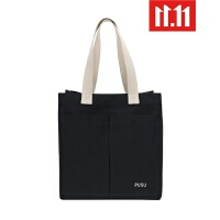 朴素原创手提帆布包大容量简约清新女士职业上班单肩工作文件包袋 黑 色 P12