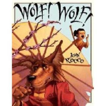 【预订】Wolf! Wolf! 美国库房发货,通常付款后3-5周到货!