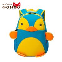 太空棉幼儿园男童女童书包1-3-6岁周岁背包男女宝宝双肩包潮