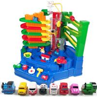 小火车套装轨道汽车闯关大冒险男女孩儿童玩具益智 3年质保+30天无理由退换+运费险