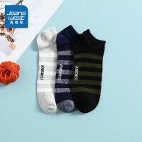 [618提前购专享价:25.6元]【3双装】真维斯男袜子2020夏新款提间船袜