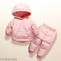 冬季儿童羽绒服套装女童套装男童装宝宝女婴儿幼儿款秋冬新款