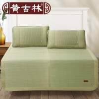 黄古林精品海绵草席1.8m床1.5米三件套2.2米折叠双人天然草席