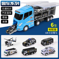儿童玩具车模型男孩子2-3岁大卡车合金益智宝宝小孩警小汽车男童6