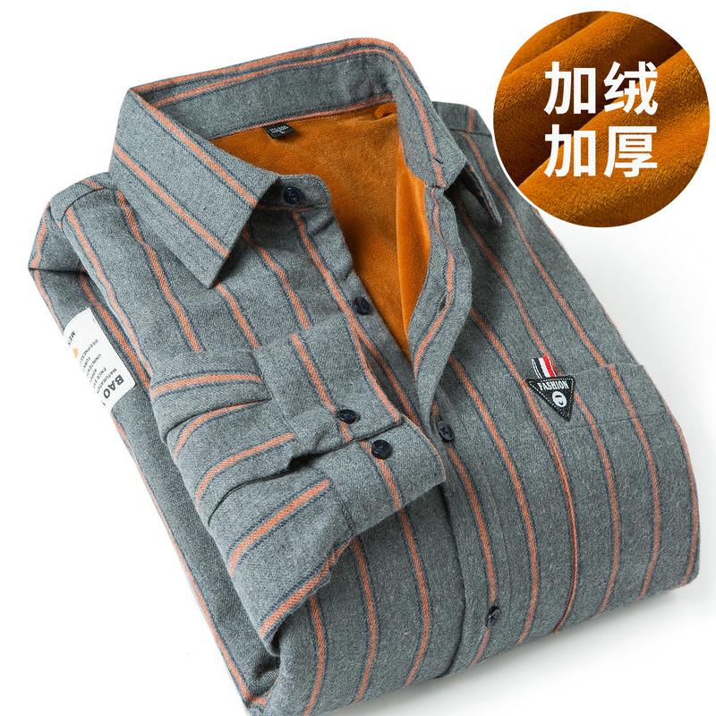 保暖衬衫男士春秋装长袖韩版潮流加绒衬衣纯棉帅气条纹上衣服外套