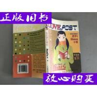 [二手旧书9成新]我的美女情结 /Masa 著 中国戏剧出版社