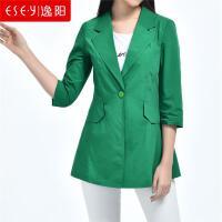 逸阳七分袖彩色中长款西装一粒扣外套上衣女0931