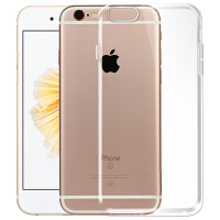 iPhone6手机壳保护套透明软硅胶保护壳 适用于苹果6/6s/苹果6plus