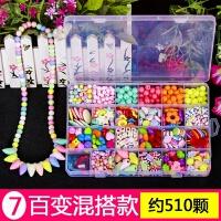 diy儿童手工串珠玩具女孩串珠子编制手链项链材料包
