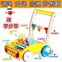 学走路推车宝宝学步车手推车一岁儿童玩具婴儿学走路木质助步车0-1-3岁小孩