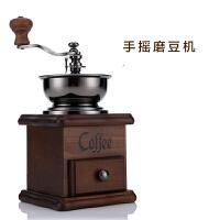 手磨咖啡机 手摇咖啡机 原木材手摇磨豆机 咖啡豆研磨机家用研磨器