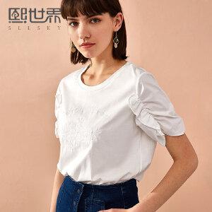 熙世界刺绣圆领套头短袖T恤女2018夏季白色堆堆袖上衣女112ST045