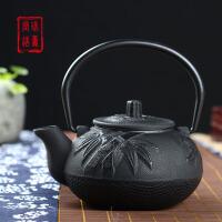 铸铁壶茶壶手工无涂层电陶炉茶具铸铁壶无涂层 铁茶壶日本南部生铁壶茶具烧水煮茶老铁壶