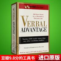 正版 言语优势英文原版 Verbal Advantage 具有强大词汇量的十个简单步骤 英语词汇单词学习书 GRE出国