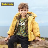 【3折到手价:149.4】巴拉巴拉儿童羽绒服男童秋冬2017新款童装小童宝宝加厚保暖外套男