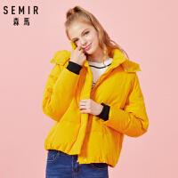 森马羽绒服女时尚冬季休闲短款保暖外套学生韩版潮流印花连帽立领
