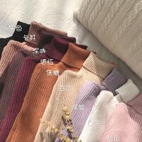 简约基础款温柔风纯色加厚高领打底衫女装韩版春装内搭打底针织衫