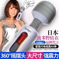 男女共用性用品夫妻高潮性工具抽插女用震动按摩棒舔阴器调情av棒