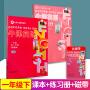 牛津英语 1B 课本+练习册+磁带 一年级/1年级下册 第二学期 上海版