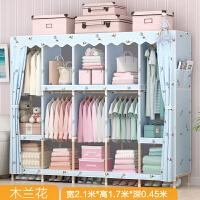 经济型实木宿舍衣橱简约现代折叠衣柜布衣柜收纳柜子组装简易布艺