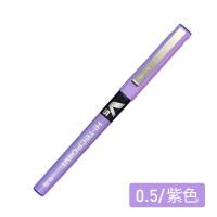 BX-水性笔/百乐V5走珠笔/水笔 0.5mm