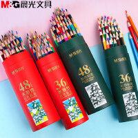 晨光彩色铅笔专业手绘水溶性36色彩铅学生用24色绘画油性彩铅12水溶款彩铅笔48色素描无毒儿童画画笔文具套装
