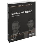 【全新正版】Kali Linux Web渗透测试 第3版(影印版) Gilberto Najera-Gutierrez