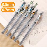 晨光文具HB自动铅笔笔芯 活动铅笔树脂铅芯 0.5mm/0.7mm按动铅笔芯小学生用学生学习写不断铅芯铅笔替芯