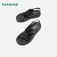 【限时特惠 1件4折】热风学院风男士时尚凉鞋厚底青年沙滩鞋H64M9202