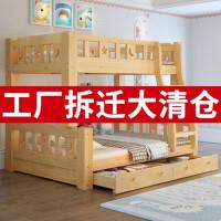 上下铺木床双层床二层上下床全实木儿童高低床经济型多功能子母床