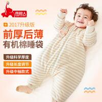 南极人婴儿睡袋秋冬 宝宝纯棉睡袋防踢被儿童分腿长袖睡袋 可脱袖