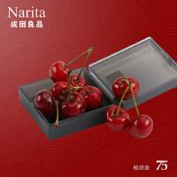 成田良品小号收纳盒磨砂白色灰色型号75塑料材质